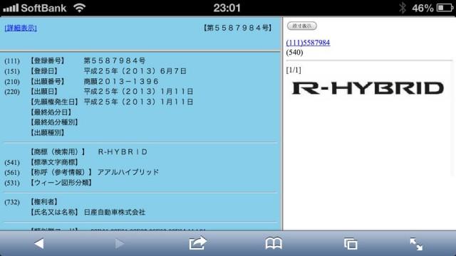 r_hybrid2