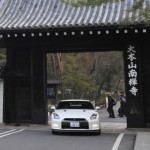 GTR in Kyoto