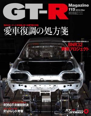 gmag-feb2014-cover