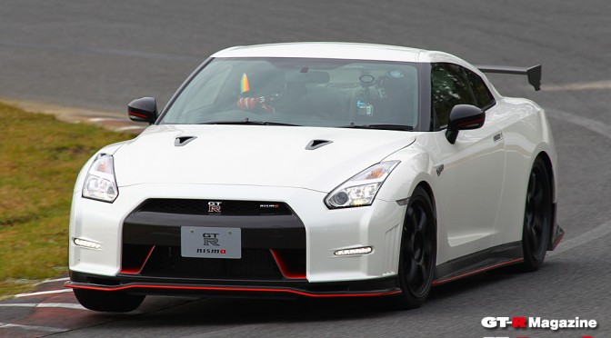 2014 GT-R NISMO Exclusive Preview