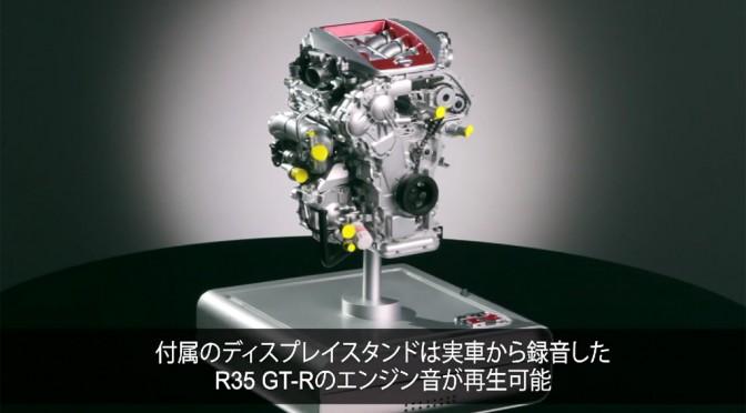 1/5th Scale VR38DETT – 1/8スケールのGT-Rエンジン